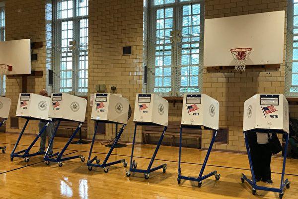 紐約市大選日投票指南