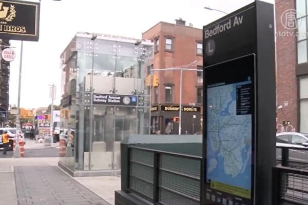 紐約地鐵L線12車站竣工 新設施亮相