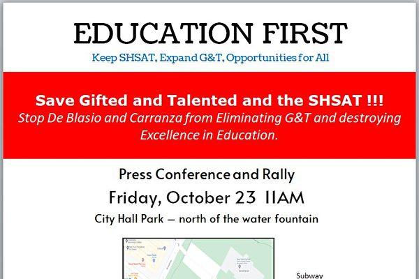 10/23集會 呼籲紐約教育局儘快開通SHSAT報名