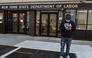紐約市超過50萬市民仍失業