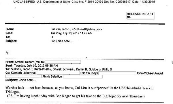 希拉莉外交政策顧問塔爾波特參加北京的「第二軌對話」後兩個月,發現他們的談話「夥伴」崔立如對南中國海強硬表態。(美國國務院公開文件截圖)