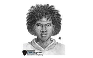 34歲女子傍晚在法拉盛草原公園被人性侵