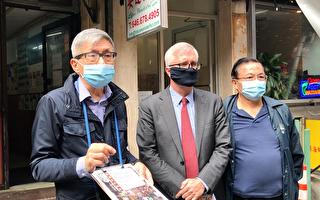 逾九成华埠餐馆不加收疫情恢复费 望民众多消费