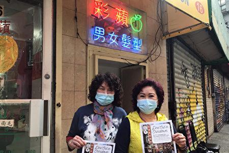 華埠理髮店的業者表示疫情讓店內生意變得非常困難。