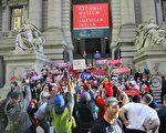 紐約挺川遊行爆激烈衝突