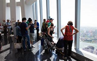 纽约世贸观景台 宣布11月重开