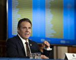 紐約州府更新疫情地圖 公布退出疫情熱點區標準