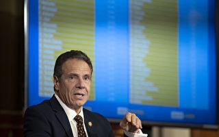 纽约州府更新疫情地图 公布退出疫情热点区标准