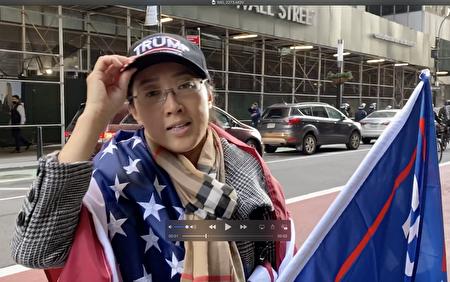 曼哈顿挺川普大游行 华人:绝不让美国搞社会主义