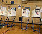 投票是憲法權利 紅色疫情區內的投票站保持開放