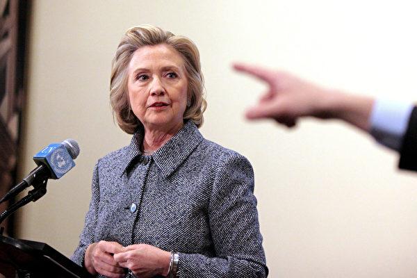 大選下 華人關注希拉莉電郵門裏的外交秘密