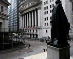 疫情中華爾街大賺270億 同比增加82%
