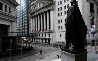 疫情中华尔街大赚270亿 同比增加82%