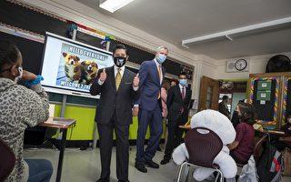 紐約市教育總監以疫情為由 暗示取消資優班考試