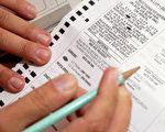 投票時需要注意什麼?