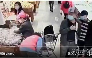 华女纽约超市购物  背包放购物车  瞬间被偷走