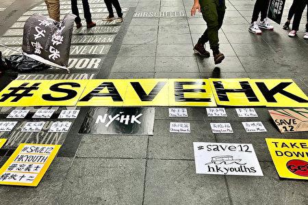 10月24日,NY4HK在時代廣場集會聲援被中共拘留2個月的12位港人,要求中共公開被拘留者的情況。(林宜君/大紀元)