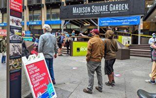 组图:纽约市民踊跃投票 排队至少3.5小时