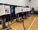 提前投票首日  纽约市近9.4万人投票