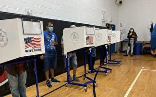 提前投票首日  紐約市近9.4萬人投票