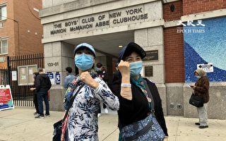 紐約華人民主黨:「黑命貴」 讓我投票給川普