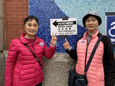 朱小姐和吳小姐前去投票,她們第一次行使公民投票權,體驗美國民主制度,感到非常驕傲,並表示自己支持川普。