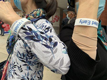 尼娜與朋友投完票後,展示紐約市選舉局所發的「I Voted Early」的紀念手環。