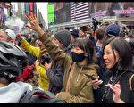 紐約挺川遊行 華裔年輕人說緣由