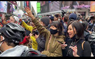 纽约挺川游行 华裔年轻人说缘由