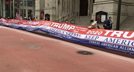 """""""华裔支持川普联盟""""在10月25日曼哈顿中城的挺川游行中,打出超60米长的巨无霸挺川横幅,浩浩荡荡,蔚为壮观。"""