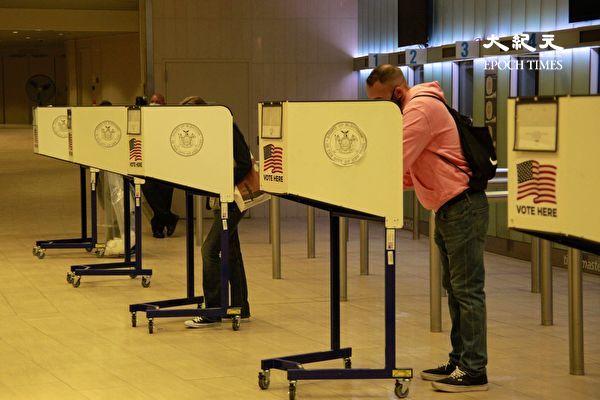 紐約聯邦助理檢察官開始接受選舉投訴