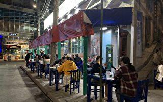 紐約市推「店外營業」 助小商業主迎假日旺季
