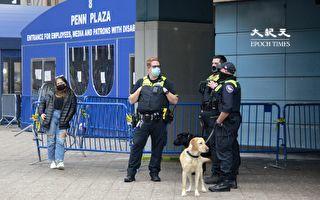 防选举日打砸抢 纽约富豪雇武装警卫