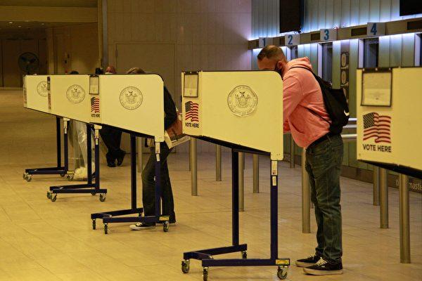 紐約市84萬人已投票 提前投票週日結束