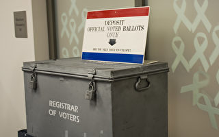 聖地亞哥縣寄出190萬郵寄選票 可追蹤