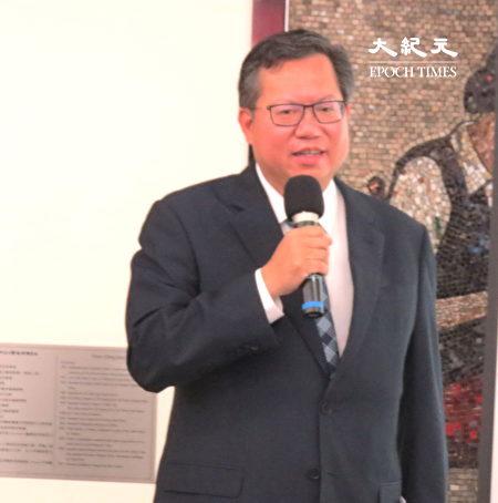 桃園市長鄭文燦知悉後與台灣自來水公司連繫後,提出3對策改善。