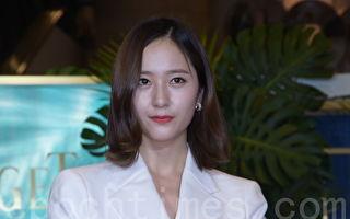 Krystal離開SM娛樂進入新公司 Luna發文祝福