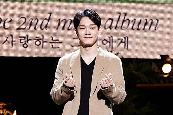 EXO成員CHEN本月26日入伍 時間地點不公開