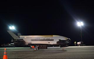 沈舟:中共太空飞机项目曝航天技术落后