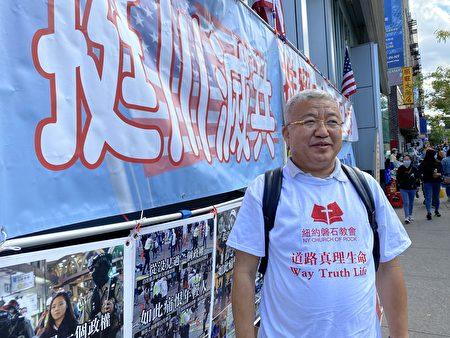 中國民主黨全國聯合總部主席寧先華說,他希望特朗普總統早日康復,再連任四年,消滅中共暴政。(施萍/大紀元)