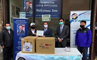 纽约台湾商会捐赠口罩给纽约州参议员塞普维达