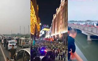 【视频】上海外滩人挤人 网友担心感染