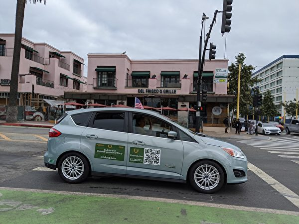 10月25日(周日),洛杉磯退黨中心真相車隊帶著登入「終結中共」網頁EndCCP.com的二維條碼,在聖莫妮卡海灘碼頭附近遊行。(徐繡惠/大紀元)