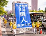 王友群:中共亡党在眼前 抓紧退党保平安