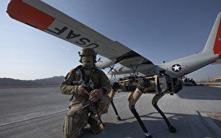 科幻成真 四足機器狗加入美空軍高科技演習