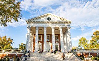 维吉尼亚大学提供不计分数的评价系统