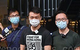 呼籲釋放政治犯 香港民陣發起車巡活動
