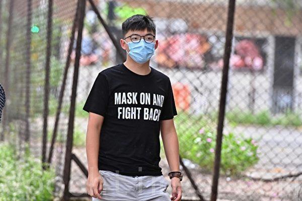 """黄之锋、古思尧提堂 声援市民喊""""光复香港"""""""