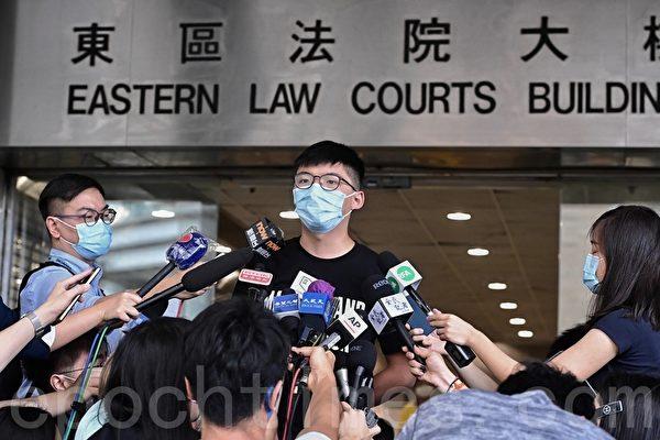 组图:黄之锋古思尧被指反蒙面法 应讯后保释