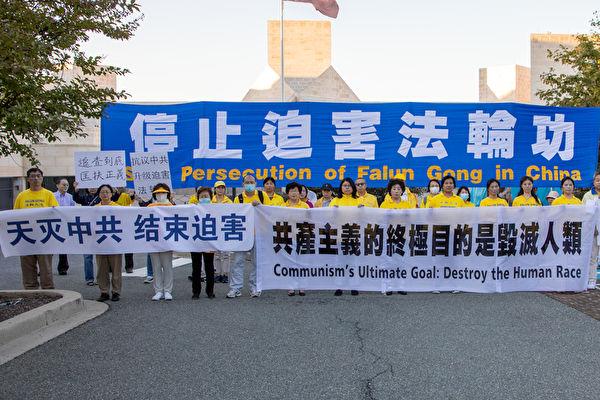 觅真:吁国际社会关注中国的人权状况